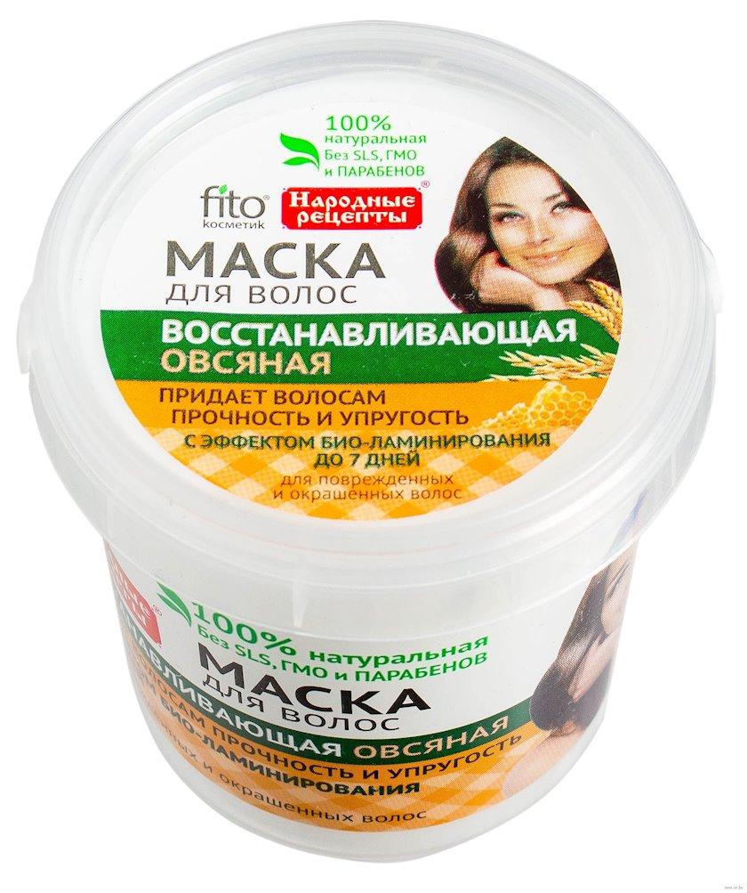 Saç maskası Фитокосметик Народные рецепты Canlandırıcı yulaf unu ilə 155 ml