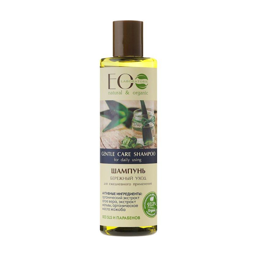 Şampun saç üçün EO Laboratorie Zərif qayğı gündəlik istifadə üçün 250 ml