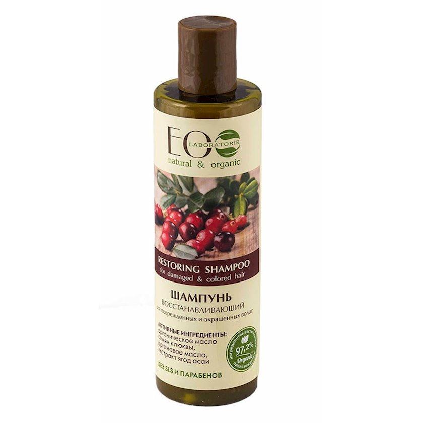 Şampun saç üçün EO Laboratorie Bərpaedici zədələnmiş və boyalı saçlar üçün 250 ml