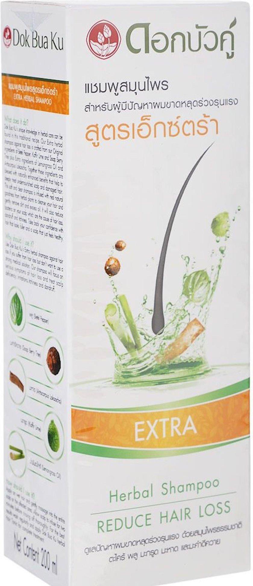 Şampun saç tökülməsinə qarşı Twin Lotus Extra, 200 ml