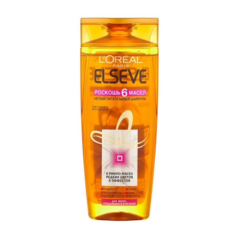 Şampun L'Oreal Paris Elseve 6 yağ dəbdəbəsi, qidalandırıcı, bütün növ saçlar üçün, 400 ml
