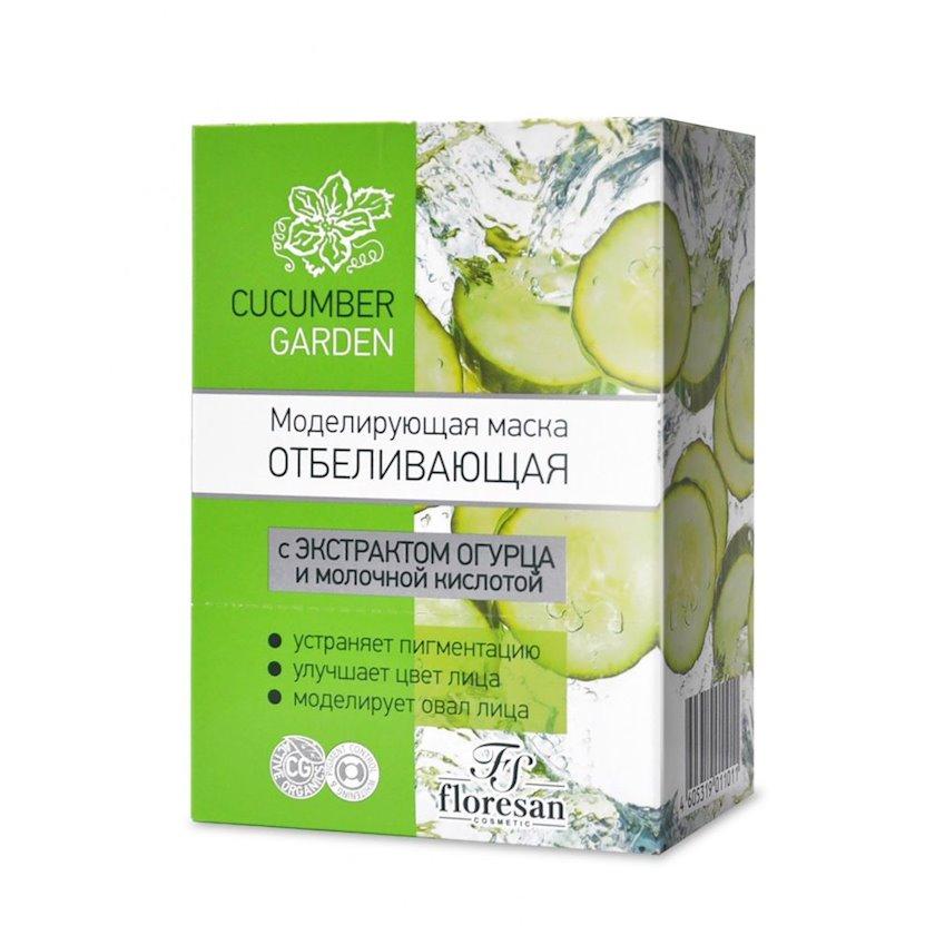 Şəkilləndirən ağardıcı maska Флоресан Cucumber Garden 15 ml, 10 ədəd
