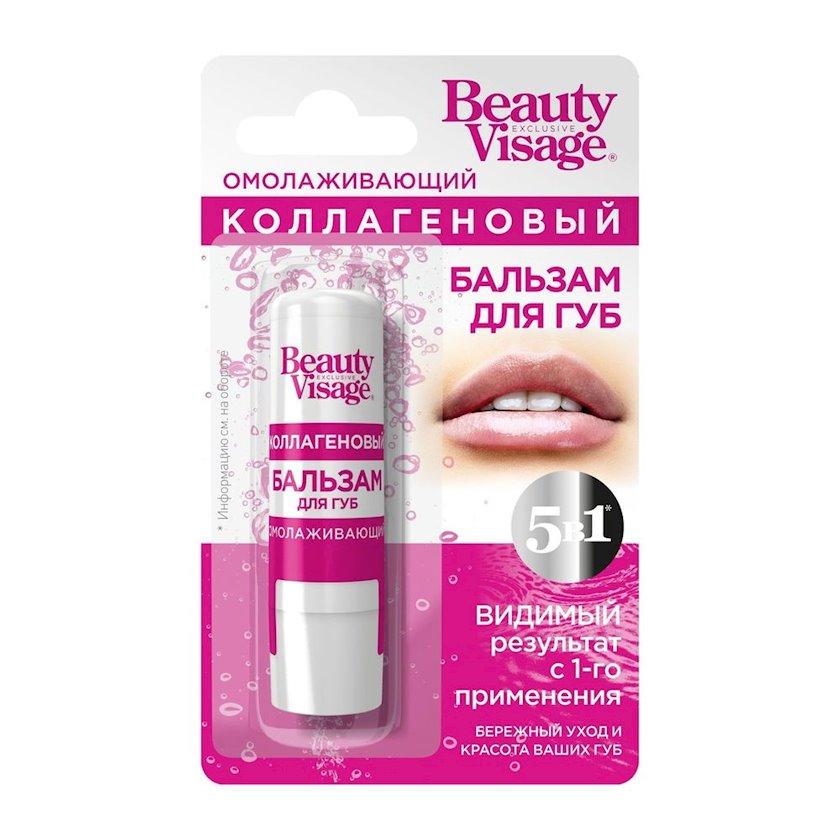 Dodaq balzamı Фитокосметик Beauty Visage Cavanlaşdırıcı kollagen ilə 3.6 q
