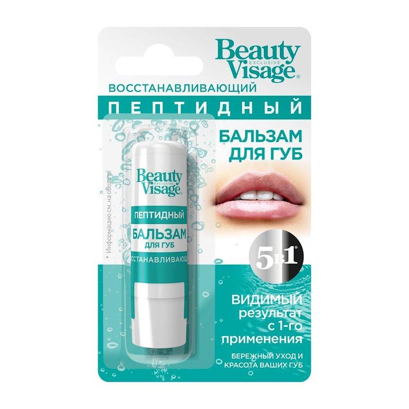Dodaq balzamı Фитокосметик Beauty Visage Bərpaedici peptid ilə 3.6 q