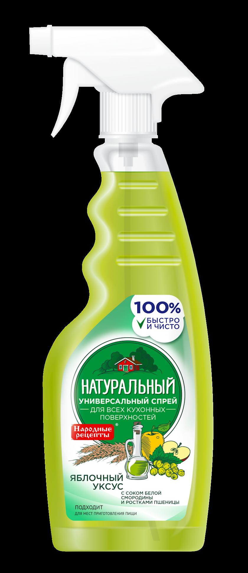 Натуральный универсальный спрей Фитокосметик Народные Рецепты Яблочный Уксус, для всех кухонных поверхностей, 500 мл