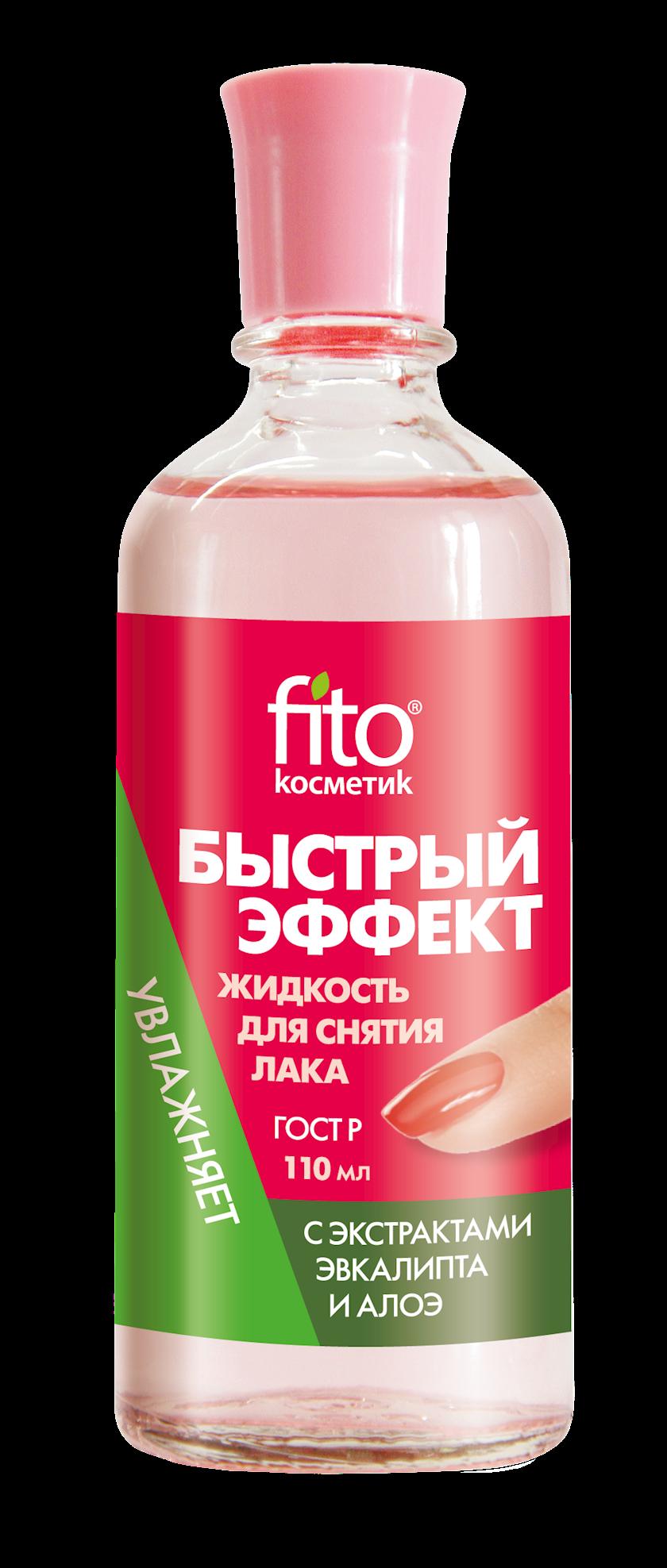 Dırnaq boyasının silinməsi üçün mayə Фитокосметик Sürətli Təsir Evkalipt və Aloe ekstraktı ilə 110 ml
