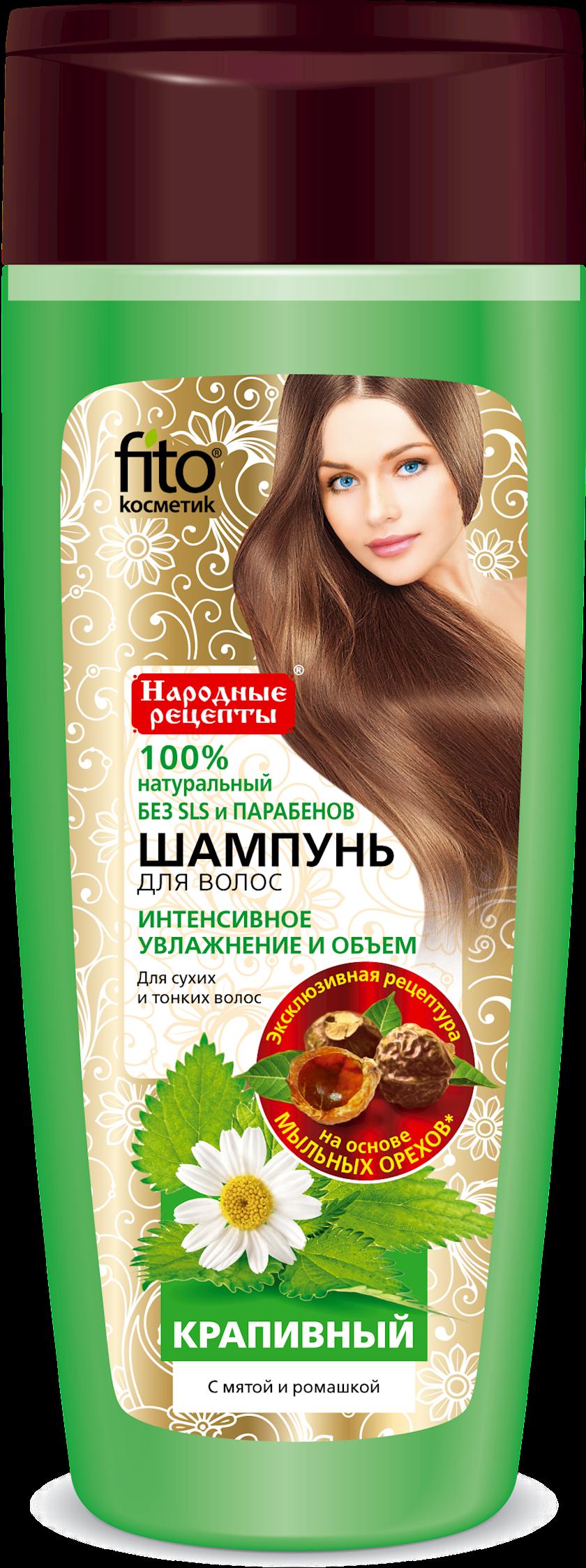 Şampun Фитокосметик Народные Рецепты Gicitkənli 270 ml