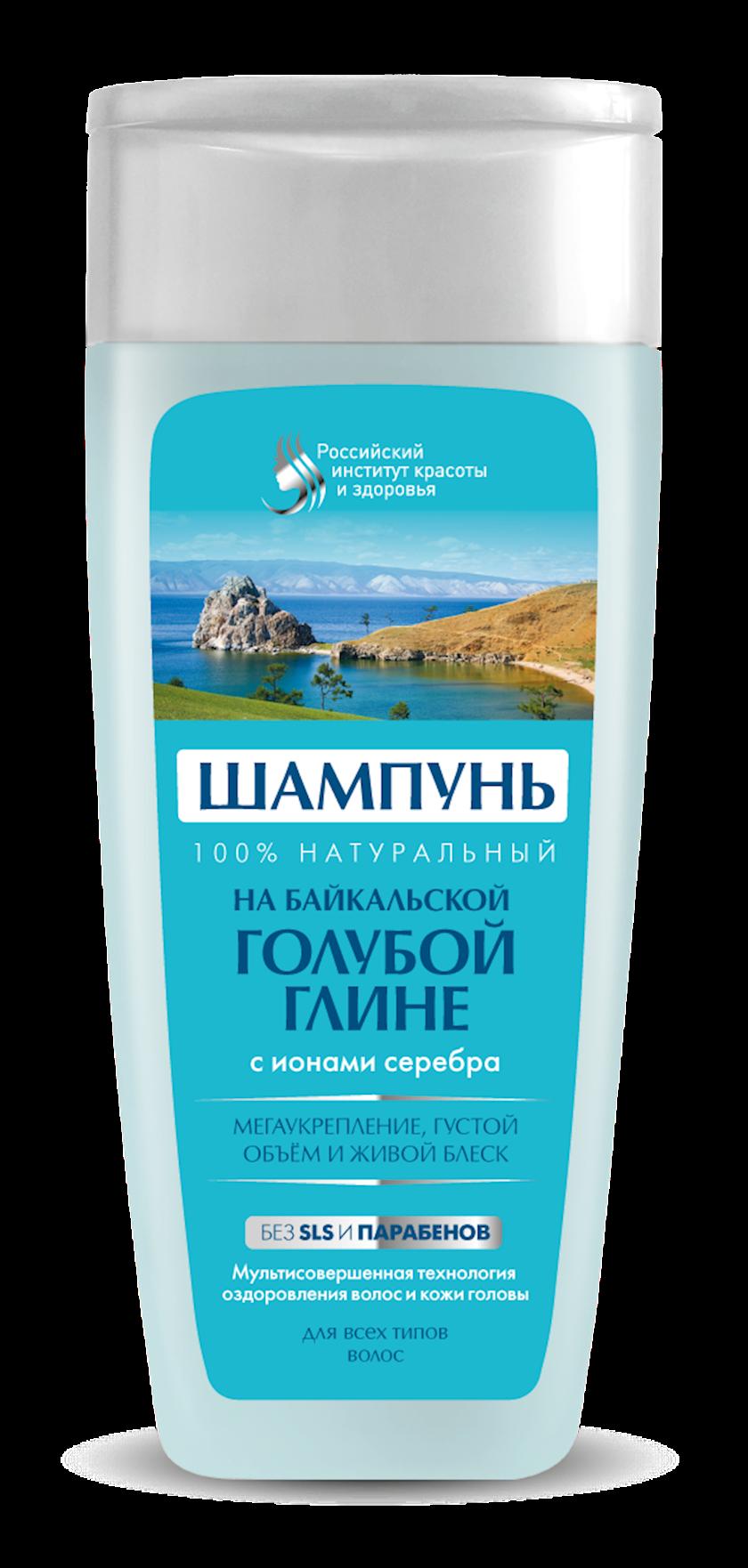 Şampun Фитокосметик Baykal göy gil əsasında gümüş ionları ilə 270 ml