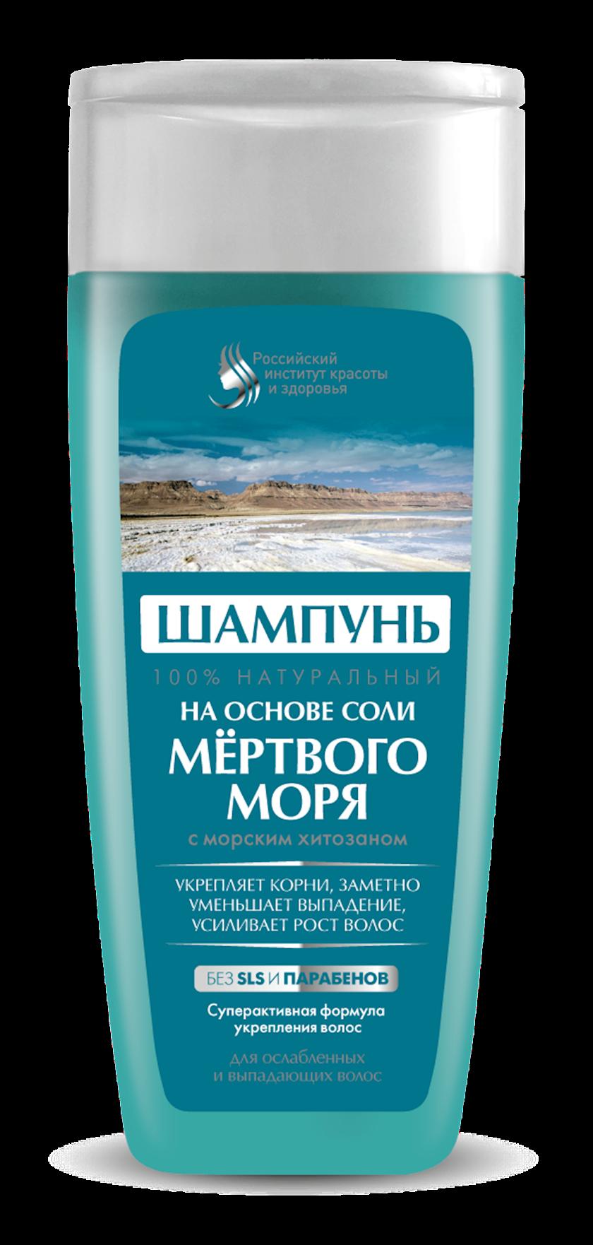 Şampun Фитокосметик Ölü dəniz duzu əsasında dəniz xitosan ilə  270 ml