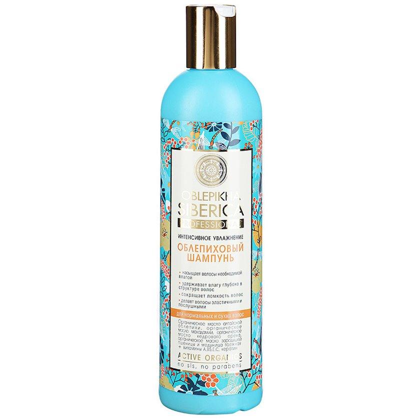Şampun Natura Siberica Çaytikanı Maksimum həcm, bütün saç növləri üçün 400 ml
