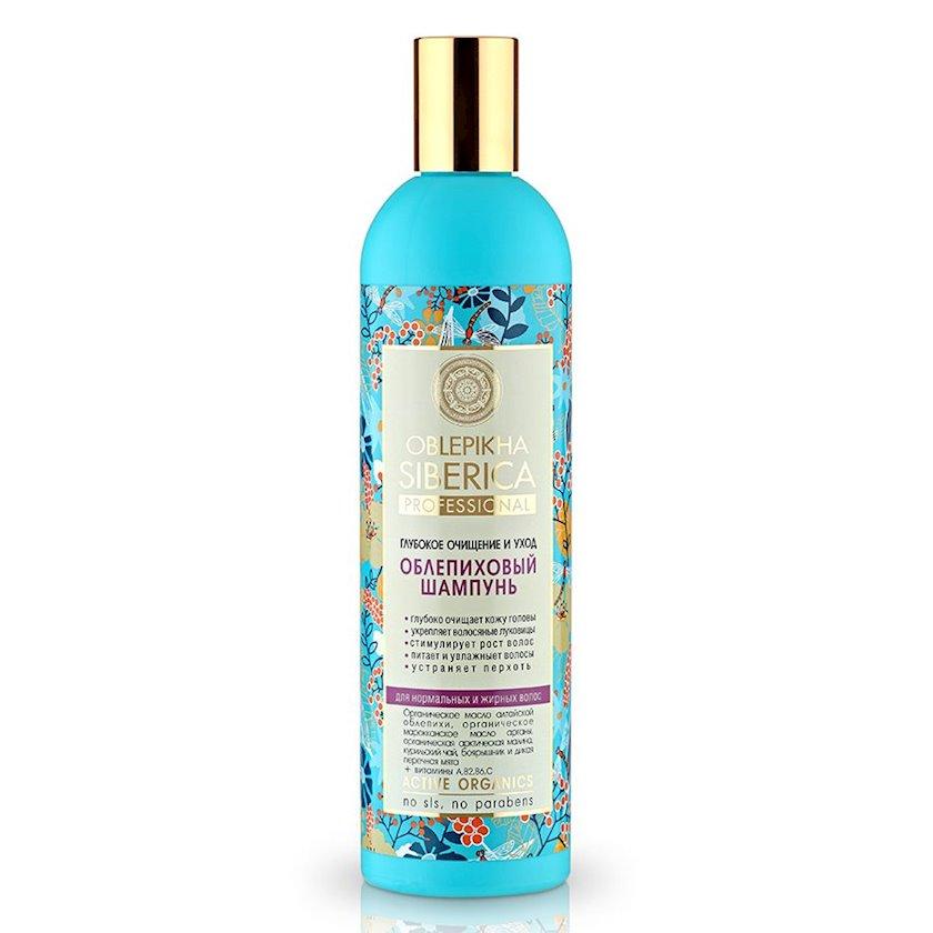 Şampun Natura Siberica Çaytikanı Dərin təmizləmə, normal və yağlı saçlar üçün 400 ml