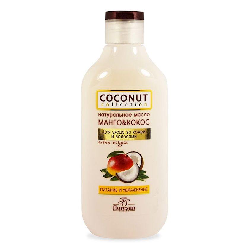 Təbii mango və kokos yağı Флоресан Coconut Collection Qidalanma və Nəmlənmə 300 ml