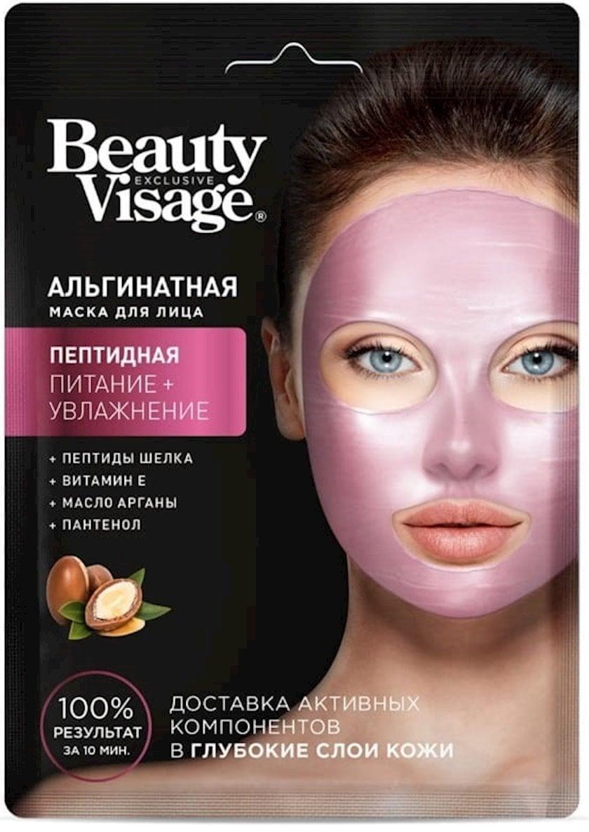 Üz üçün alginat maska Фитокосметик Beauty Visage Peptid 20 q