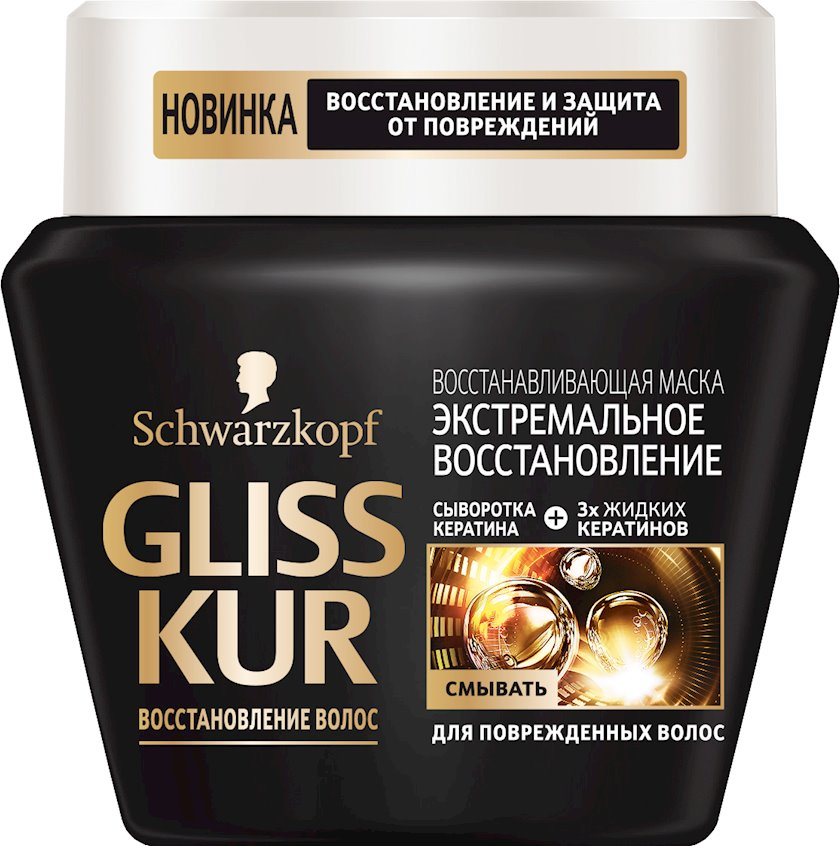Maska saç üçün Gliss Kur Ekstremal bərpa 300 ml