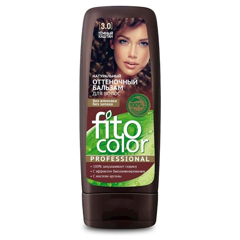 Çalar dəyişdirən balzam Фитокосметик Fito Color Professional 3.0 Tünd Şabalıd 140 ml