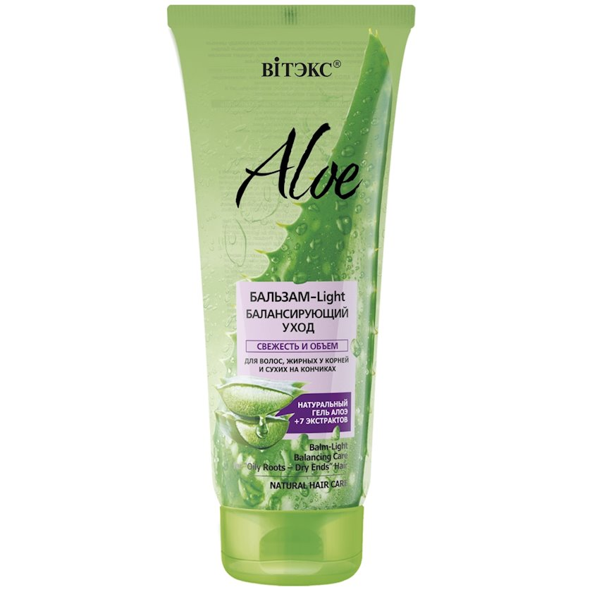 Balzam Витэкс Aloe Light Hair Balm 200 ml