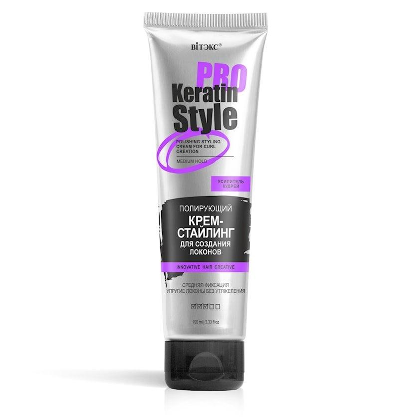 Krem-staylinq buruqlar üçün Витэкс Keratin Pro Style Cilalayıcı 100 ml