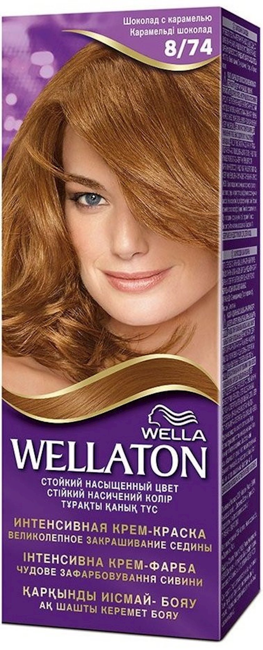 Saç boyası Wellaton 8/74 Karamel ilə şokolad