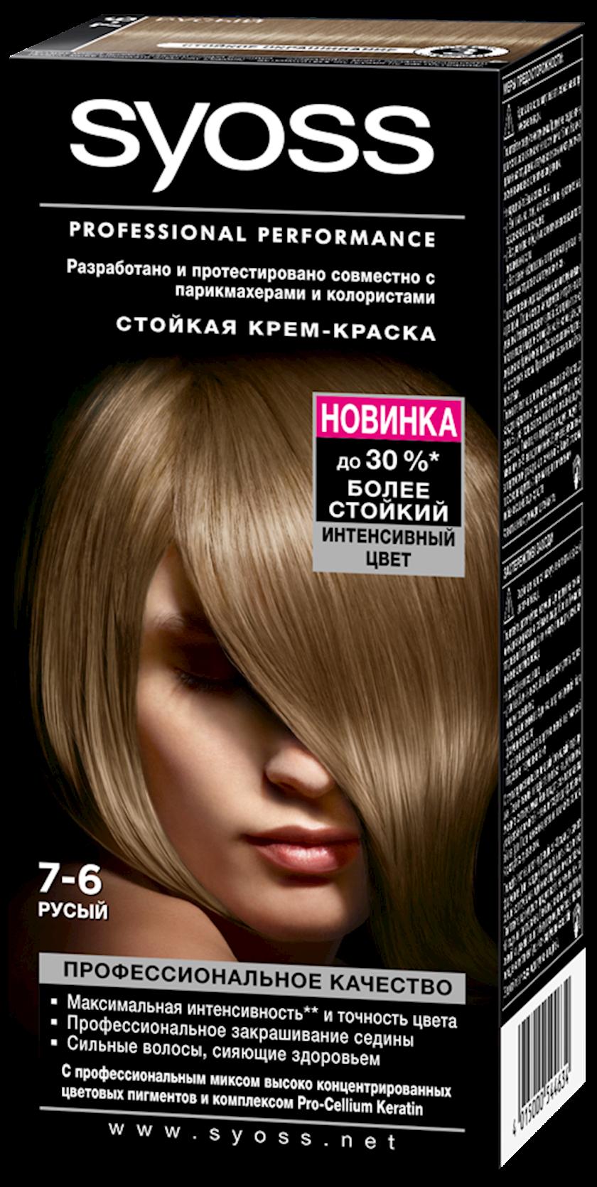 Saç boyası Syoss 7-6 Xurmayı