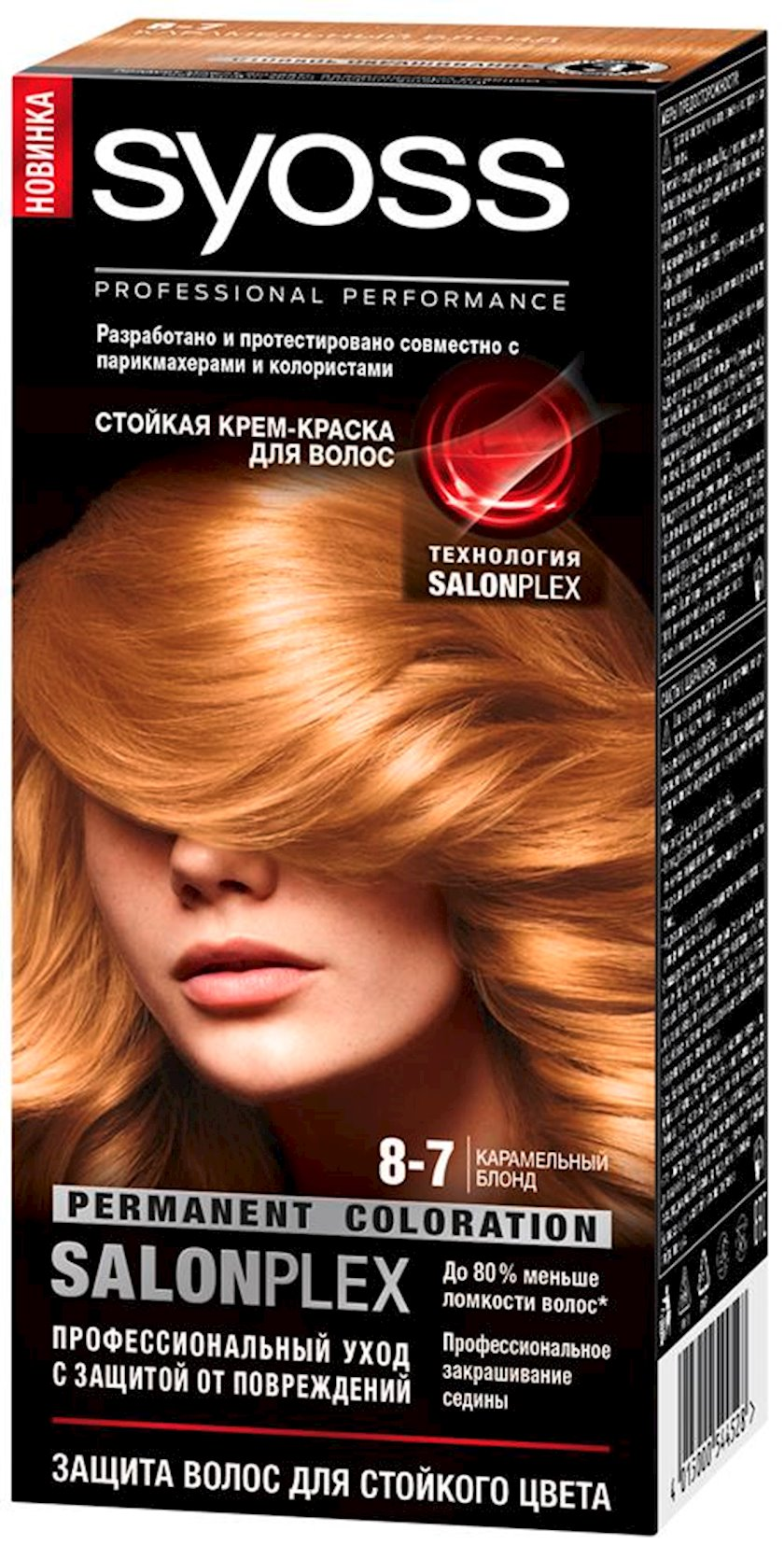 Saç boyası Syoss 8-7 Karamel sarışın