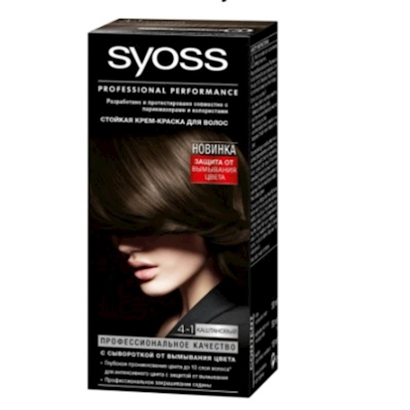 Saç boyası Syoss 4-1 Şabalıdı