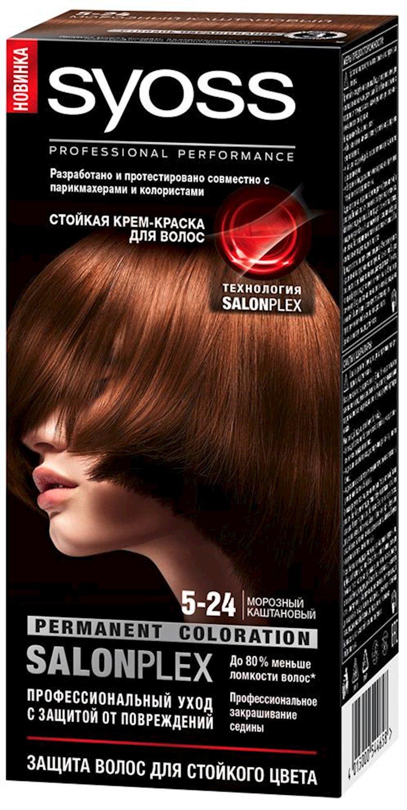 Saç boyası Syoss 5-24 Şaxtalı şabalıdı