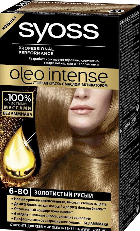 Saç boyası Syoss Oleo Intense ammonyaksız 6-80 Qızılı xurmayı