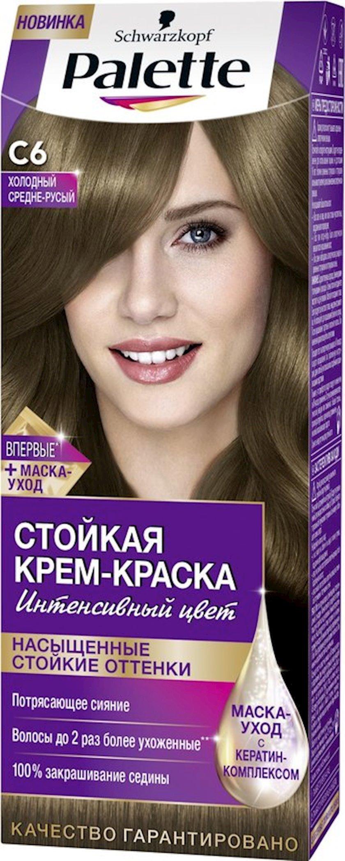 Davamlı krem-boya Palette C6 7-1 Soyuq orta xurmayı