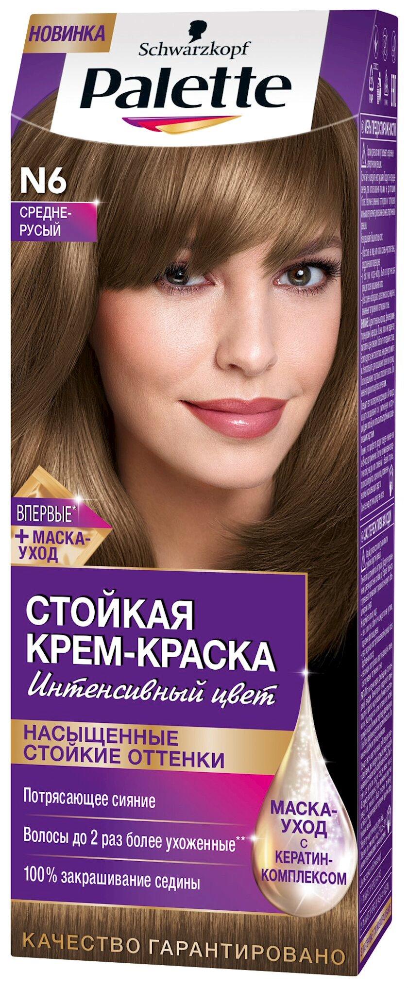 Davamlı krem-boya Palette N6 7-0 Orta xurmayı