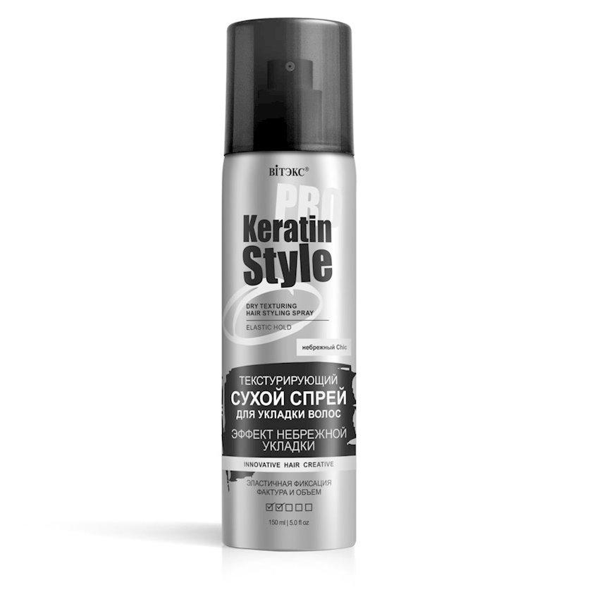 Lak saç üçün quru sprey Витэкс Keratin Pro Style 150 ml