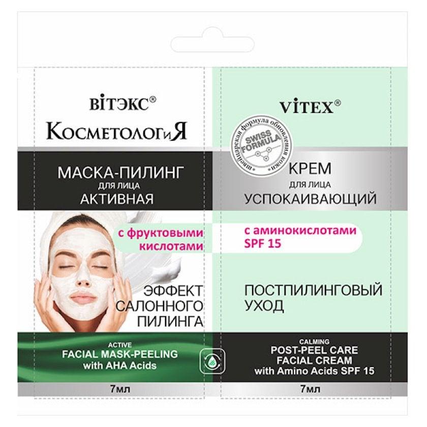 Maska-pilinq üz üçün Витэкс Косметология Aktiv Sakitləşdirici SPF15 7 ml