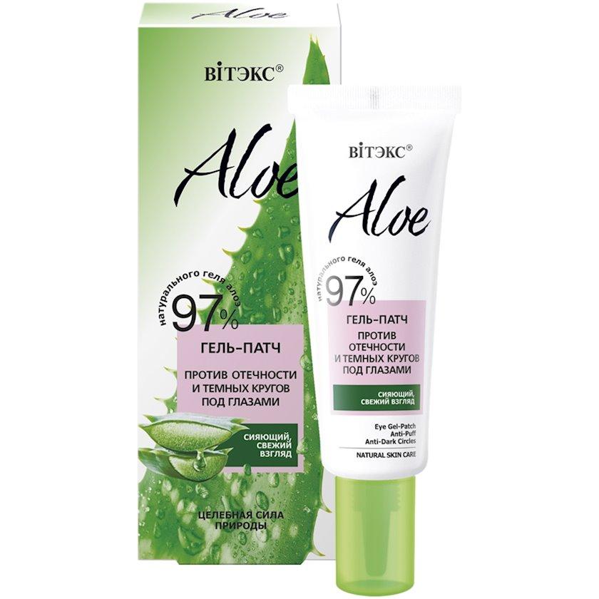 Gel-Patç gözaltı üçün Витэкс Aloe 97% 30 ml